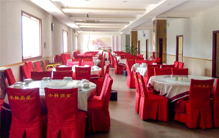 小林酒家 七店婚宴图片