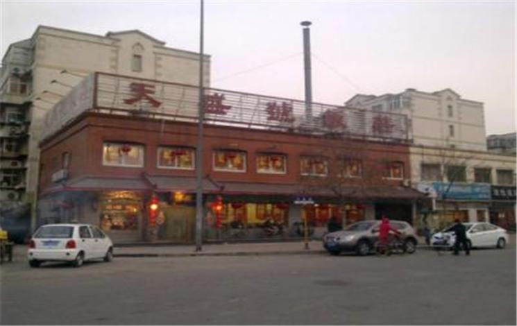 生茂饭店婚宴图片