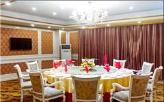 红珊瑚酒店婚宴价格