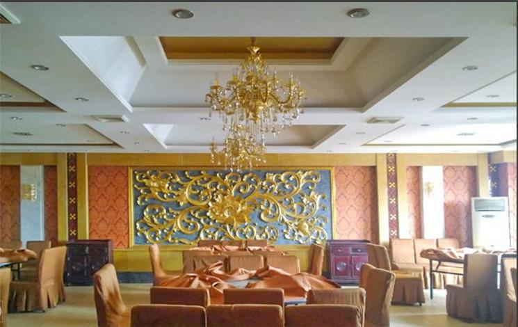 华都酒店 保全街店婚宴图片