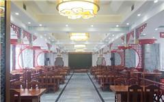 中式婚宴大厅 2F