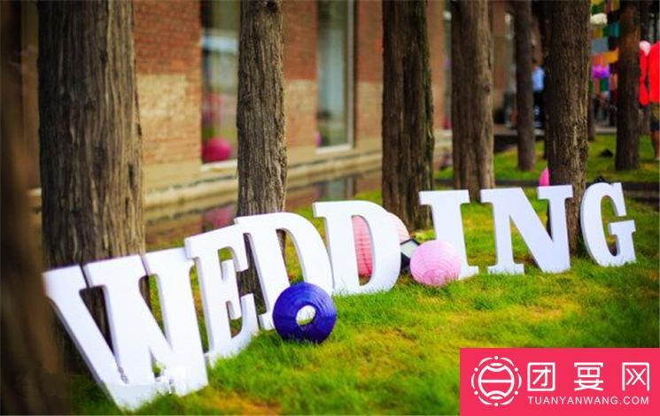 御湖园大酒店婚宴图片