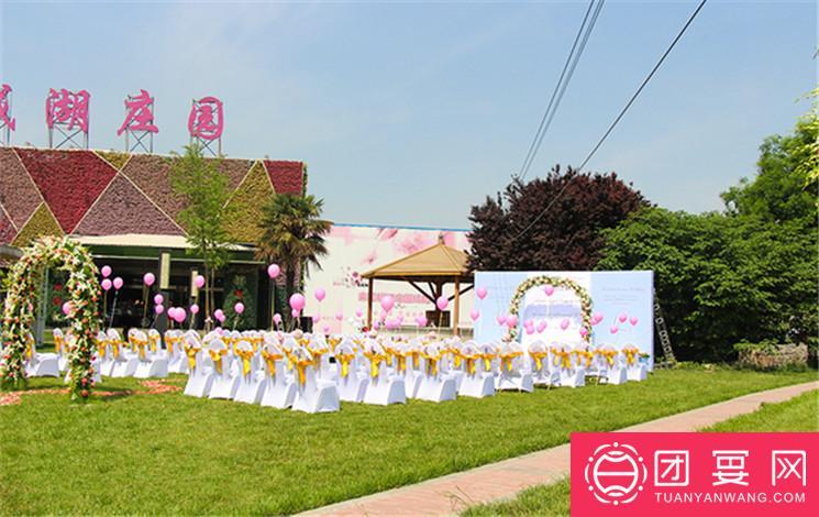 凌轩阁婚宴图片