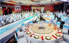 新大宴会厅