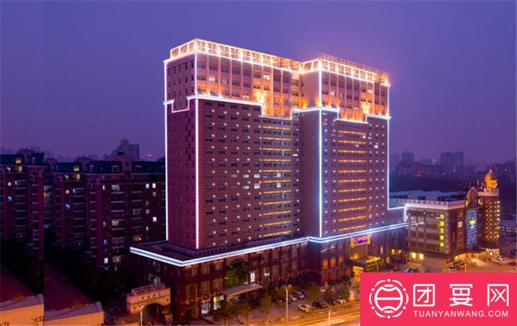 苏州城市假日酒店婚宴图片
