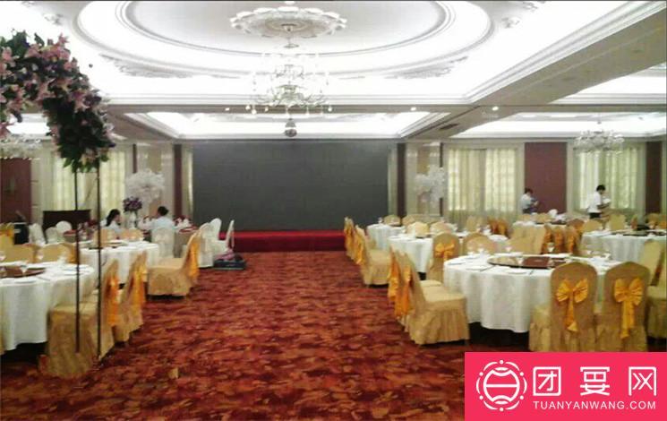 海峰会婚宴图片
