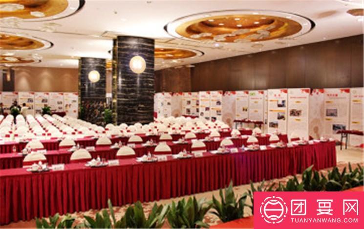 书香世家平江府酒店婚宴图片