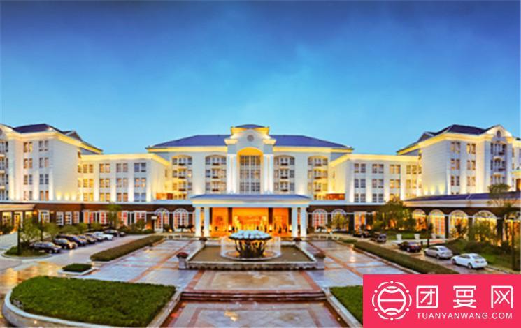 金陵观园国际酒店婚宴图片