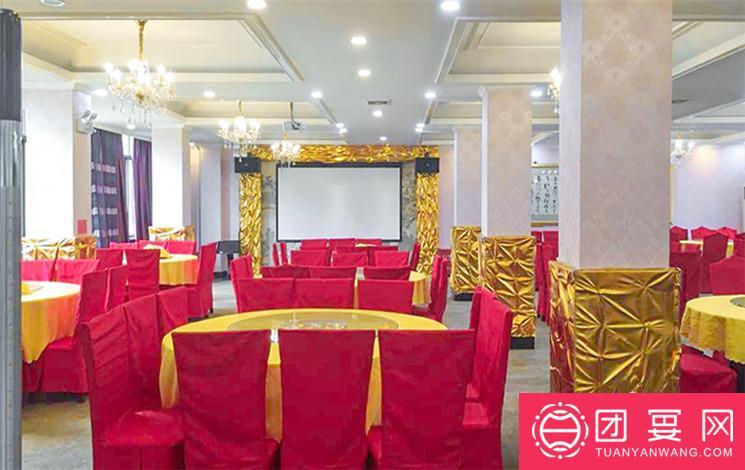 乔司大酒店婚宴图片