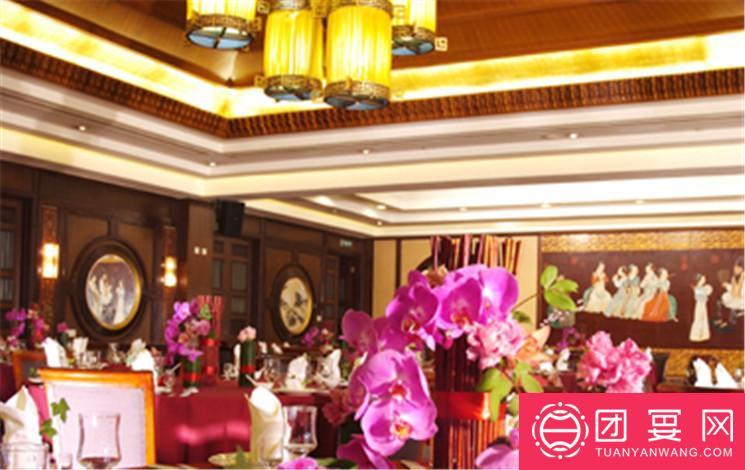山塘人家酒店婚宴图片