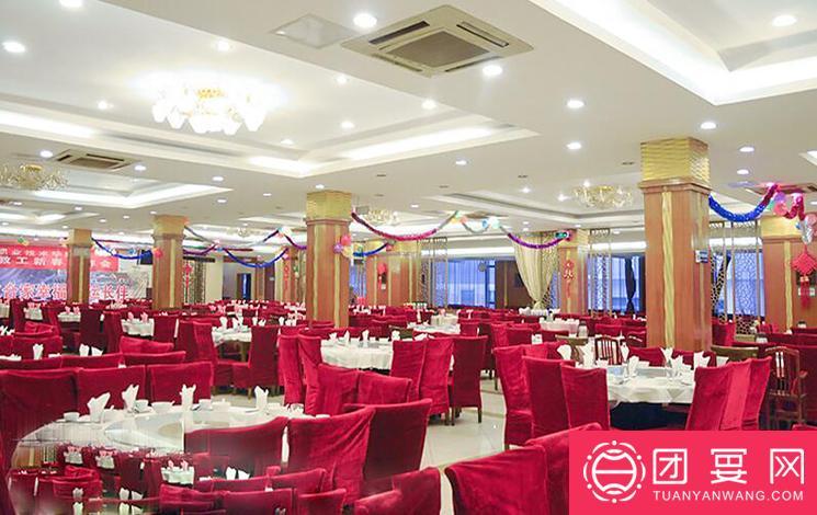 新东吴珍珠大酒店婚宴图片