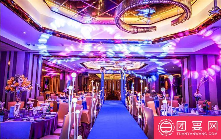 万华国际酒店婚宴图片