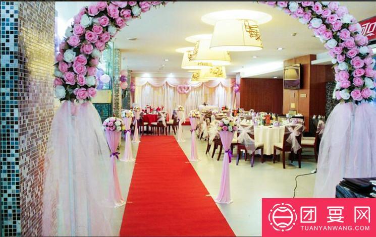 香溢浣纱宾馆婚宴图片
