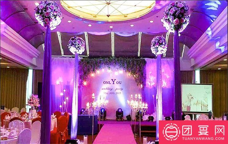 杭州海华大酒店婚宴图片
