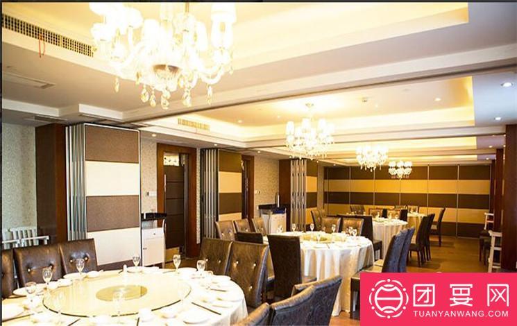天市茗大酒店婚宴图片