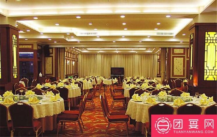 亚太四季酒店婚宴图片