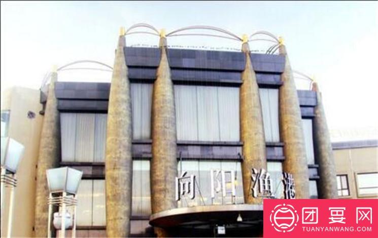 向阳渔港 明楼店婚宴图片