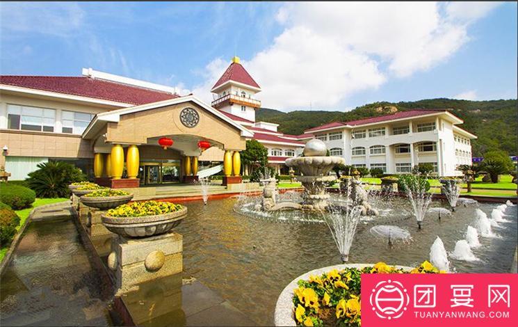 象山黄金海岸大酒店婚宴图片