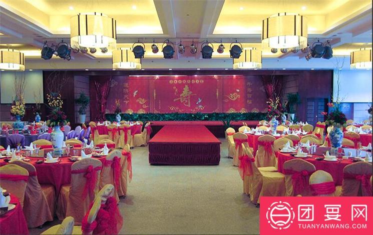 沧海凯府大酒店婚宴图片