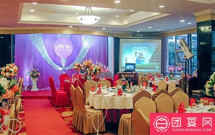 现代大酒店婚宴图片