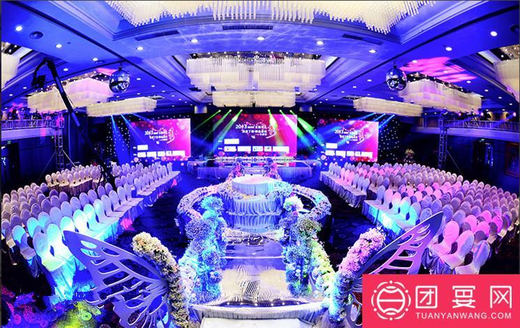 丁香御品大酒店婚宴图片