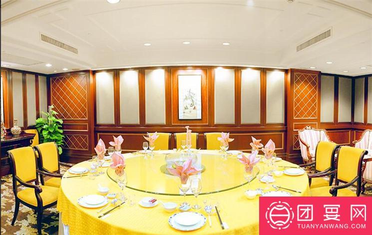 南京中心大酒店婚宴图片