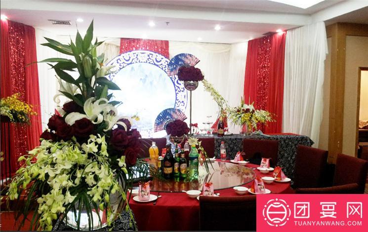 宏通大酒店婚宴图片