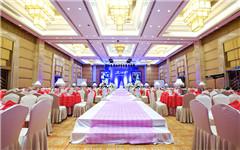 慈溪市杭州湾大酒店婚宴价格