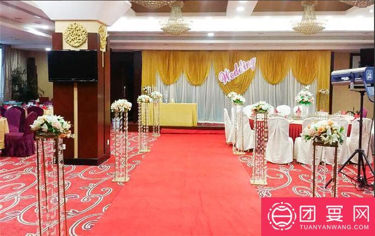 西宫大酒店婚宴图片