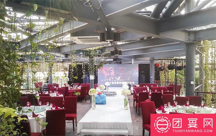紫金生态园婚宴图片