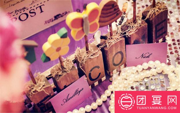 天浦大酒店婚宴图片