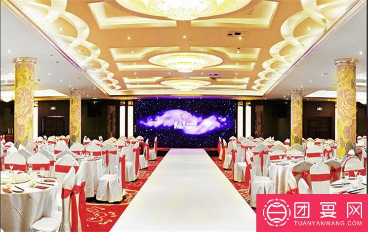 金元宝大酒店婚宴图片