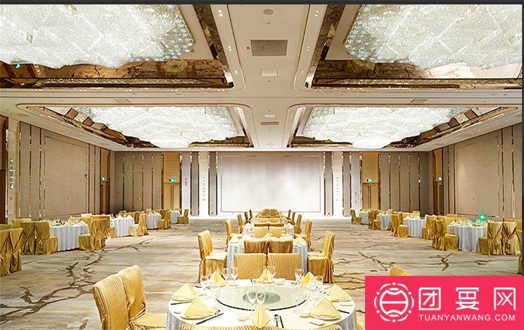 国际青年会议酒店(双子楼)婚宴图片
