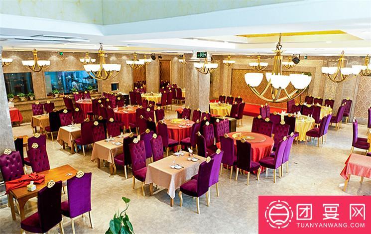 蓉道酒店婚宴图片