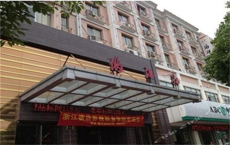 满江红大酒店婚宴图片