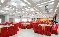 大宴会厅 4F