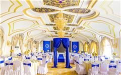花园格兰云天大酒店婚宴图片